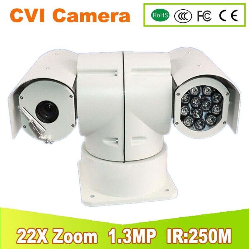 YUNSYE HD CVI 1.3MP 960P Speed Dome PTZ Camera 22X ZOOM Surveillance Video Camera 250M IR Waterproof IP66 YUNSYE Police ptz dahua hd cvi 2mp 1080p speed dome ptz camera sd6c220i hc 20x zoom surveillance video camera 100m ir waterproof ip66