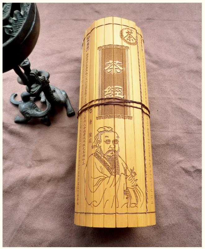 Chinese Rare Ancient Antiquity Bamboo Book Tea Classics The Classics Of Tea 133 Slice 133 X 23 Cm