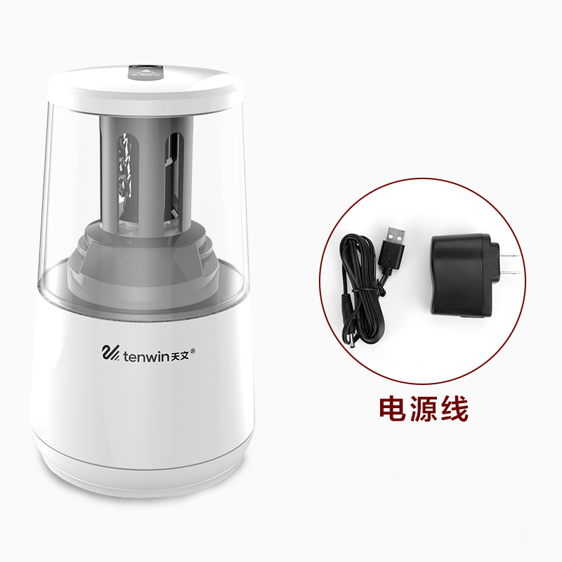 multi-function sketch automatic electronic  Pencil sharpeners for student free shipping