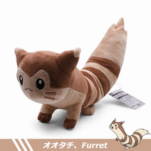 26cm Cute Furret Soft Plush Toys Anime Poket Kawaii Stuffed Peluche Doll Toy For Kids Best Gift Collection