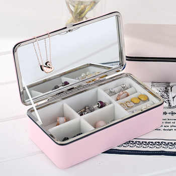 LIYIMENG Jewelry Packaging Box Casket For Exquisite Makeup Case Cosmetics Beauty Organizer Container Graduation Birthday Gift