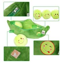 25CM Baby Green Pea Plant Beans Plush Toys for Kids 3 Cute Smile Balls With Bag Plush Stuffed Toys Girls Boys Toys Random Send(China)