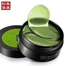 MEIKING Eyes Masks Skin Care 60PCS Green Spirulina Gel Eye Mask Collagen Crystal Mask Patch Dark Circle Anti-Wrinkle Moisture