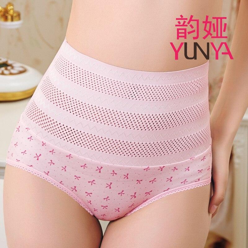 Womens Underwear Postpartum Abdomen Underwear Body Sculpting Breathable Pants Pink Beige Color