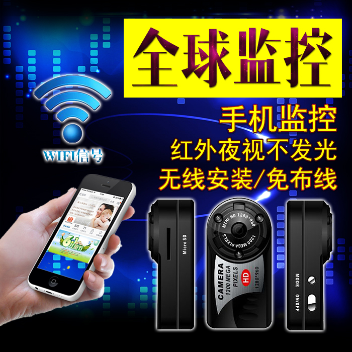 ФОТО Night vision --- camera +ultra -high-definition mobile computer wireless WIFi remote network monitoring camera