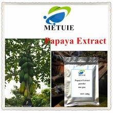 Органический экстракт папайи растительный фруктовый папаин порошок