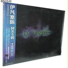 Binyeae Evanescence: альбома тем же названием Роскошные видео (CD) Evanescence альбом {бесплатная доставка}