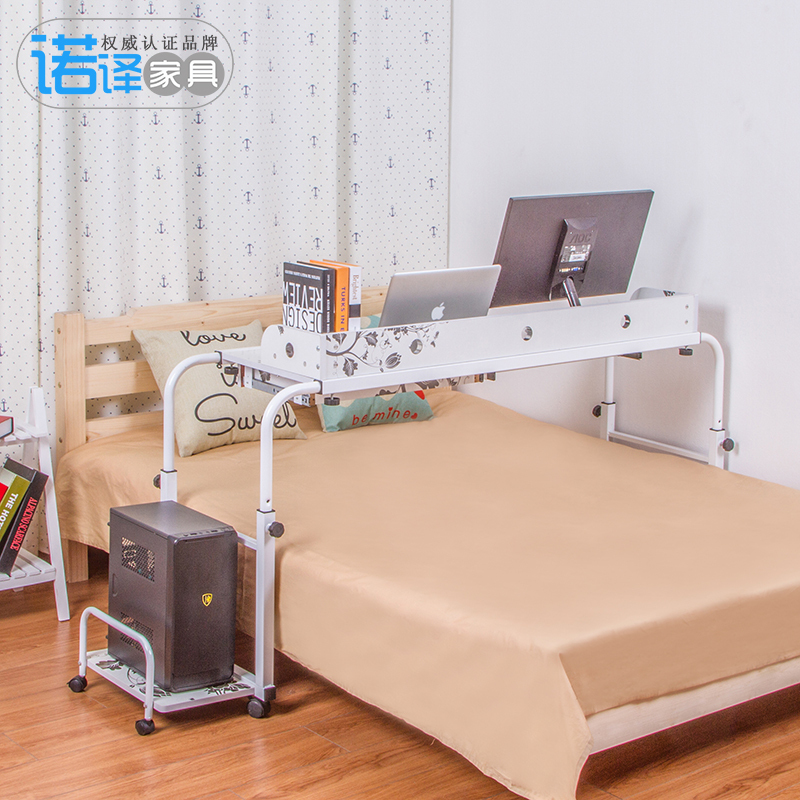 double lazy laptop desk desktop mobile home across the bed with a simple minimalist table ikea