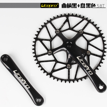 LitePro Hollow Single Type Chainring Crankset Crank 50/52/54/56/58T BCD130 170mm free