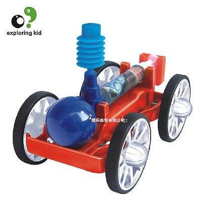 exploring kid creat toy scientific experiment game model gas Compressor air car 1set