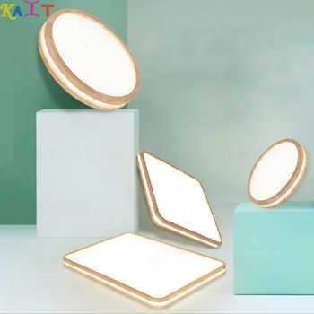 Ceiling Lights.LED Modern Acryl Wood Round rectangle Super Thin LED Lamp.LED Light.LED Ceiling Light.Ceiling Lamp For Foyer Bedr - DISCOUNT ITEM  0% OFF All Category