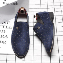Fashion New Autumn Men Shoes Slip On Loafers Casual Shoe Pointed Toe Over Big Size 45 46 47 48 men0054