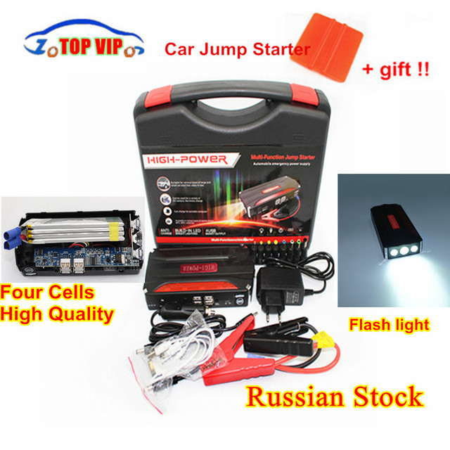 Multi Function Power Bank Petrol & Diesel 12V Mini Car Jump Starter ...