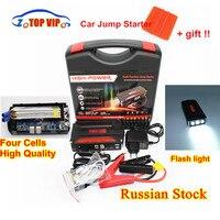 Multi Function Petrol Diesel 68800mAh 12V Car Power Bank Mini Car Jump Starter Mobile Power Charger