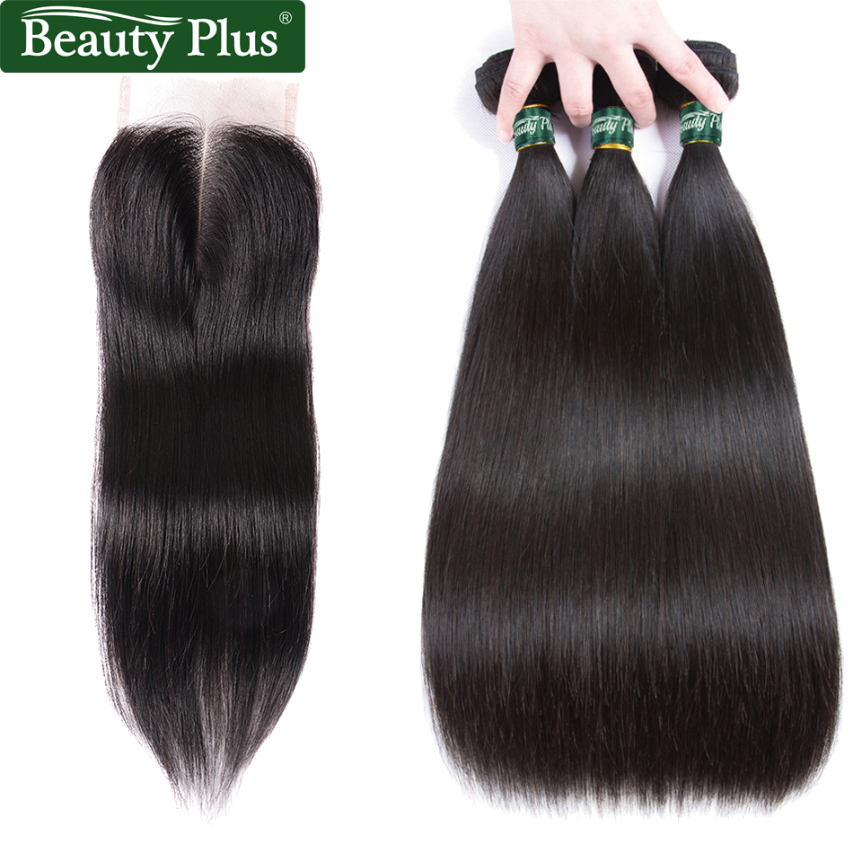 Beauty Plus Brazilian Human Hair Weave Bundles with Closure Non Remy Straight Hair Extensions 3/4 Bundles With Closure 10-26