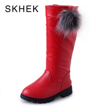 SKEHK Children Snow Boots For Girls Suede Warm Plush Kids Waterproof Casual Shoes Fashion High Quality Martin