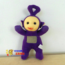 supper lovely plush toy cute garden baby doll toy gift doll about 30cm purple