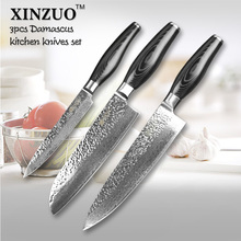 XINZUO 3 pcs kitchen knife set Damascus kitchen knife set Japanese VG10 cleaver chef utility hammer striae forging free shipping