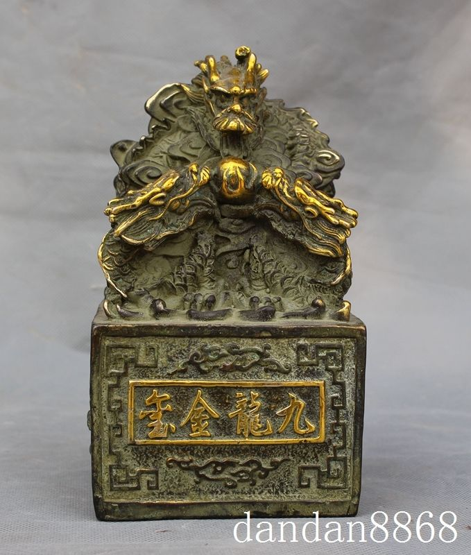 christmas old chinese fengshui bronze gilt Nine Dragons Kowloon statue seal stamp Signet halloween