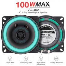 1pcs Universal 4 Inch 100W Car HiFi Coaxial Speaker Vehicle