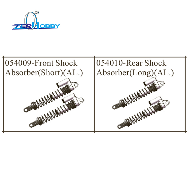hsp racing car aluminum upgradable spare parts shock absorber for hsp 1/5 brushless buggy 94059 (part no. 054009, 054010)