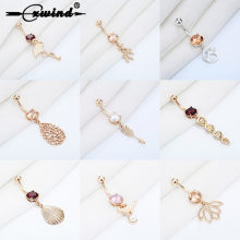 Cxwind Gold Navel Piercing Dog Paw Unicorn Arrow Seashell Dangle Belly Button Ring for Women helix Body Piercing Jewelry(China)