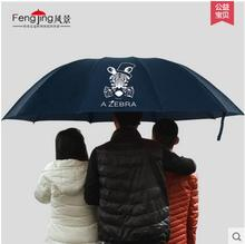 Paysage double grand parapluie pliant Coréen hommes et femmes de pluie et de pluie parapluie triple trois renforcement