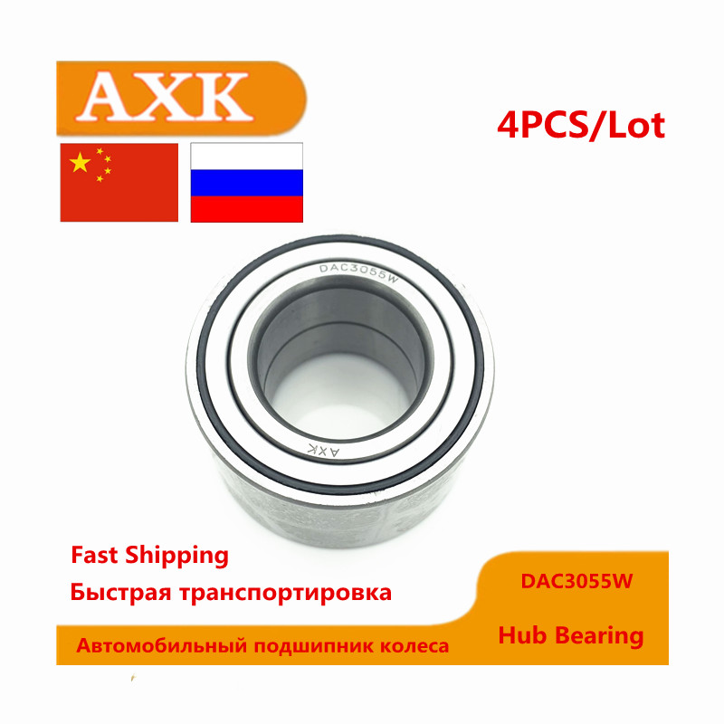 4PCS DAC30550032 DAC3055W 30x55x32 DAC3055 ATV UTV Car Bearing Auto Wheel Hub Bearing ATV Wheel Bearing High Quality