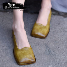 c7b7bbe7a5 Artmu Original Do Vintage Boca Rasa Plana Mulheres Sapatos de Couro Genuíno  Do Dedo Do Pé
