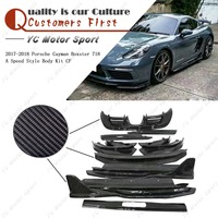Carbon Fiber Arma Style Bodykit Fit For 2017 2018 Cayman Boxster 718 Body Kit Front Lip Side Skirts Rear Diffuser Canards