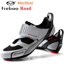 TIEBAO Riding Cycling Shoes men off Road sapatilha ciclismo Breathable Bicycle Shoes zapatillas deportivas mujer Cycle Sneakers