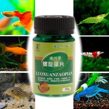 Fish Food Aquarium Fish Tank Tropical Fish Algae Spirulina Pills Tablet Protein Amino Acid Mineral Vitamin Provider Feeders цена