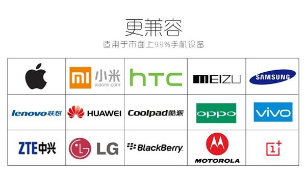 Hot seller Besiter Brand 1000mAh  (10)