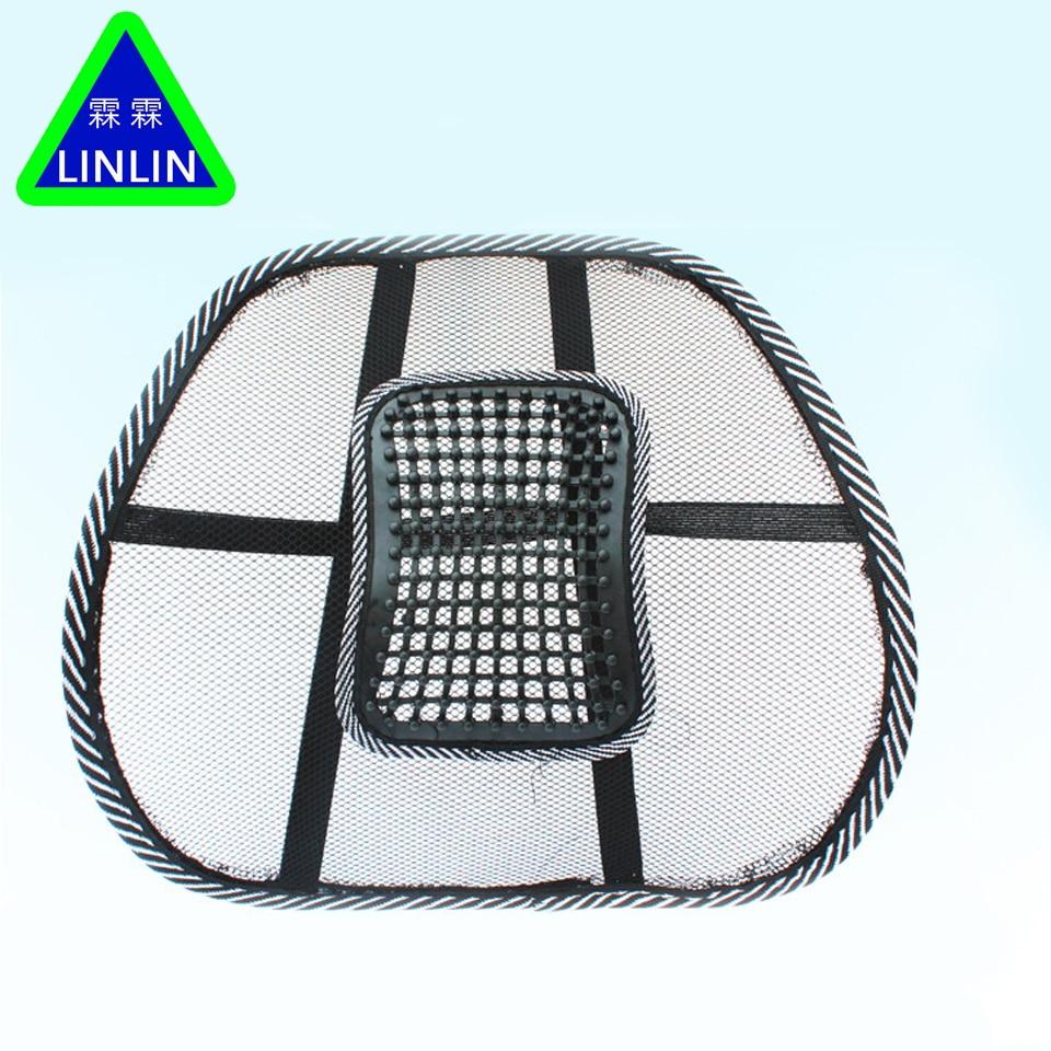 LINLIN Mesh Lumbar Lower Back Support Cushion Seat Posture Corrector Car Office Chair