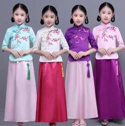 Китайский стиль, студенческий костюм, традиционные костюмы для выступлений, традиционная китайская одежда для девочек, танцевальные