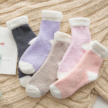 цена на Socks women Winter Warm Sleep Bed women socks Cashmere Floor Home Fluffy Fuzzy Socks Coral Fleece Solid Color Print Love Socks