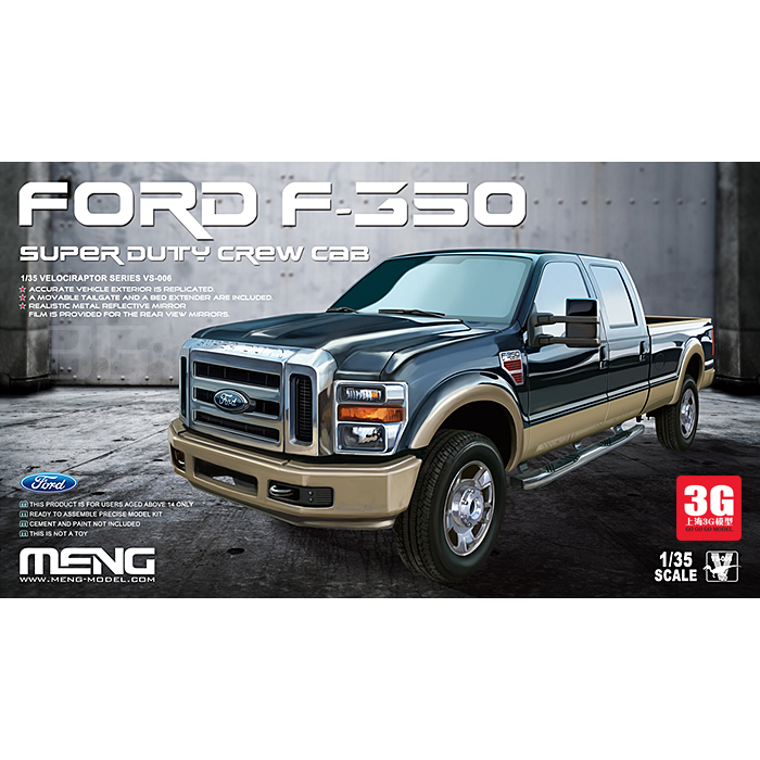 1/35 VS-006 FORD F-350 SUPER DUTY Crew Cab