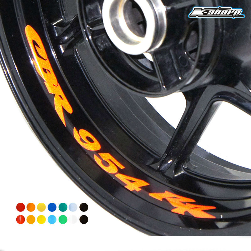 8 X CUSTOM INNER RIM DECALS WHEEL Reflective STICKERS STRIPES FIT HONDA CBR 954 RR