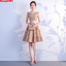DongCMY krótkie Mini seksowne sukienki koktajlowe eleganckie Junior Plus rozmiaru zamek błyskawiczny kolor szampana suknia wieczorowa