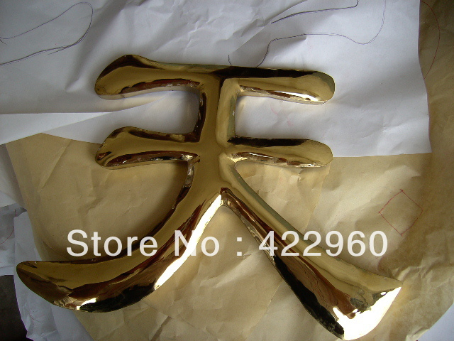 Factoy Outlet Outdoor Titanium Letters For Shop Sign