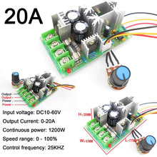 1Pc DC Motor Wide Voltage PWM High Speed 10V-60V Max 20A 1200W Frequency 25Khz LED Dimmer for DIY Panel LED Strip Light