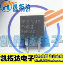 Si  Tai&SH    FQB7N65C FQB7N65C UTC7N65CTO263  integrated circuit