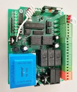 Image 4 - AC220V Dual Swing gate opener motor pcb circuit board controller for 220VAC swing linear motor actuators