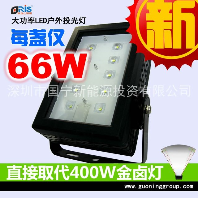 LED High Power Spot Light   LED floodlight   LED advertising lights  Direct replacement for 400W 66W