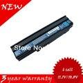 Новая батарея Для Ноутбука AS09C31 AS09C71 AS09C75 для Acer Extensa 5235 5635 5635G 5635Z BT.00603.078 BT.00603.093 NV42 хороший подарок