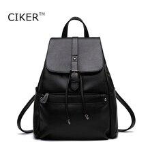 Ciker модные женские туфли рюкзак 2017 новые стильные Cool Черный Кожаный Рюкзак женский Лидер продаж Женская сумка школьные сумки