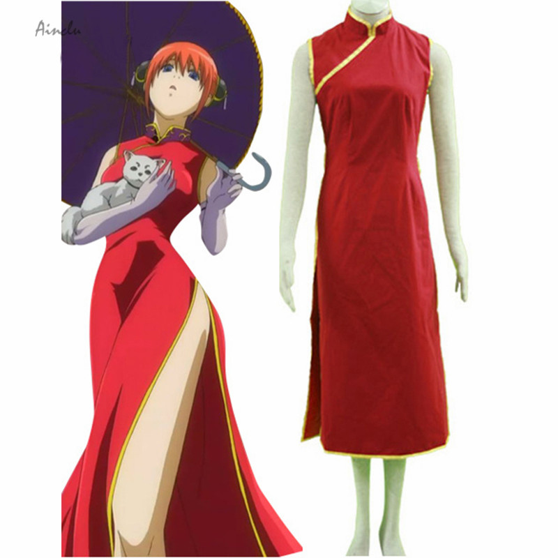 Ainclu New Arrival Gintama Kagura Cosplay Costume Japanese Kimono Costume Anime Gintama Cosplay For Halloween