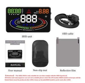 Image 5 - Affichage tête haute de voiture, pare brise 5.5 pouces E300 HUD, OBD2, projecteur de pare brise, OBD UE MPH KM/H, élimination du Code défaut, alarme de sécurité