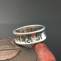 Solid 925 Sterling Silver Ring Men Buddhist Words Om Mani Padme Hum Band Simple Brief Design