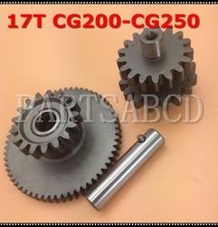 Motorrad ATV Quad CG200-CG250cc Motor Starter Getriebe 17 T Starter Spann-Untersetzungsgetriebe Assy